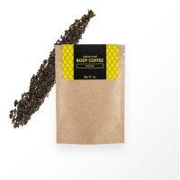 Аргановый скраб кофейный Huilargan® банан, 30 гр