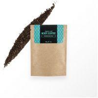 Аргановый скраб кофейный Huilargan® марокканский микс, 30 г