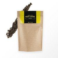 Аргановый скраб кофейный Huilargan® банан, 150 гр