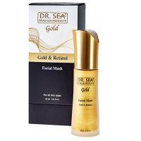 Сыворотка-концентрат для сияния кожи с золотом и витамином Е Dr.Sea 30 мл