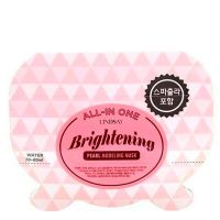 Альгинатная маска с жемчугом Lindsay Brightening Pearl All-in Mask 28 г