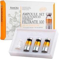 Омолаживающая сыворотка 100% лизат бифида Ramosu Hyaluronic Acid Solution 10 мл x 3