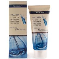 Крем для рук с коллагеном FarmStay Collagen Visible Difference Hand Cream 100 мл