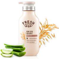 Увлажняющий бальзам «Овес и Алое» Fresh Pop Pure aloe & oat Conditioner 500 мл