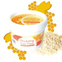 Альгинатная маска с прополисом - питательный эффект Inoface Propolis Modeling Cup Pack 15 г