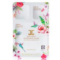 Осветляющий-комплекс для сияния кожи JayJun Anti-Dust Whitening Mask 27 мл + 1,5 * 2 мл