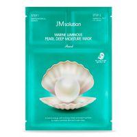 Трёхшаговый набор для сияния кожи с жемчугом JM Solution Marine Luminous Black Pearl Balancing Mask 1,5 мл, 25 г, 1,5 мл