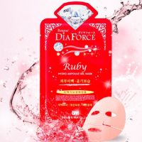 Маска гидрогелевая с рубиновой пудрой - против морщин Dia Forse Ruby Hydro Ampoule Gel Mask 28 г