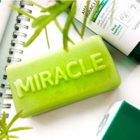 Мыло для проблемной и чувствительной кожи с AHA/BHA/PHA кислотами Some By Mi 30 Days Miracle Cleansing Bar 50 мл