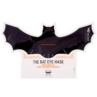Осветляющие патчи от темных кругов под глазами Wish Formula Collagen Eye Zone Mask 5 мл