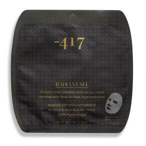 Тканевая маска-детокс для упругости кожи с грязью Мертвого моря Minus 417 detoxifying firming mud facial mask, 8 шт, 20 мл
