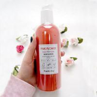 Парфюмированный лосьон для тела с экстрактом розовых цветов FarmStay 330 мл