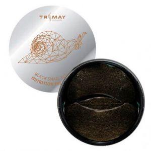 Гидрогелевые патчи с муцином чёрной улитки и золотом Trimay 60 шт.