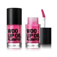 Блеск для губ «Дополнительный объем», розовый So Natural 4,5 г