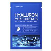 Увлажняющая маска с гиалуроновой кислотой Some By Mi 25 мл