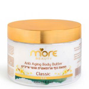 Ароматические сливки для тела с маслом арганы More Beauty Anti Agind Body Butter Aragan, 350 мл