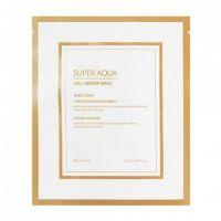 Регенерирующая маска для лица MISSHA Super Aqua Cell Renew Snail Hydro Gel Mask 28 г
