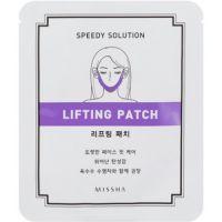 Моделирующий патч для контура лица Speedy Solution Lifting Patch MISSHA 20 г