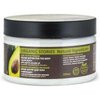 Крем баттер для тела Авокадо с органическим маслом авокадо Organic Stories 250 мл