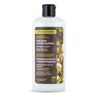 Бальзам для волос Горький миндаль с органическим маслом миндаля Organic Stories 250 мл