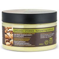 Маска для волос Бархатный миндаль с органическим маслом миндаля Organic Stories 250 мл