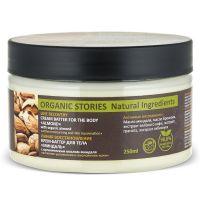 Крем баттер для тела Миндаль с органическим маслом миндаля Organic Stories 250 мл