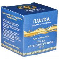 Маска регенерирующая Серия «Энергия моря» Pantika 50 г