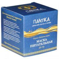 Маска питательная Серия «Энергия моря» Pantika 50 г