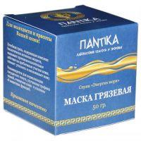 Маска грязевая Серия «Энергия моря» Pantika 50 г