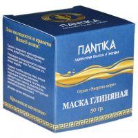 Маска глиняная Серия «Энергия моря» Pantika 50 г