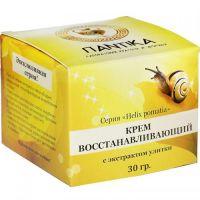 Восстанавливающий крем Серия «Helix pomatia» с экстрактом улитки (улиточным муцином) Pantika 30 г