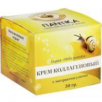 Колагеновый крем Серия «Helix pomatia» с экстрактом улитки (улиточным муцином) 30 г