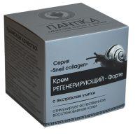 Крем регенерирующий - Форте Серия «Snail collagen» с улиточным коллагеном Pantika 30 г