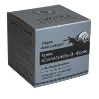 Крем коллагеновый - Форте Серия «Snail collagen» с улиточным коллагеном Pantika 30 г
