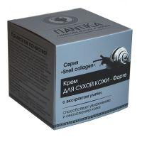 Крем для сухой кожи - Форте Серия «Snail collagen» с улиточным коллагеном Pantika 30 г