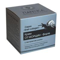 Крем от морщин - Форте Серия «Snail collagen» с улиточным коллагеном Pantika 30 г