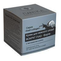 Крем регенерирующий для кожи вокруг глаз - Форте Серия «Snail collagen» с улиточным коллагеном Pantika 30 г