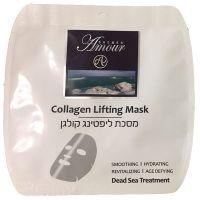 Маска для лица Shemen Amour, Collagen Lifting тканевая 20 г