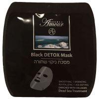 Маска для лица Shemen Amour, Black Detox тканевая 20 г