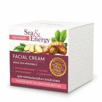 Ночной крем-лифтинг для нормальной и сухой кожи лица с масляным экстрактом корня имбиря Sea & Energy (Си Энерджи) 50 мл