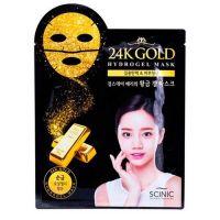 Омолаживающая гидрогелевая маска для лица с 24К золотом Scinic 24K Gold Hydrogel Mask 28 г