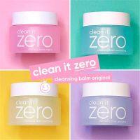 Набор хитовых очищающих бальзамов Banila Co Clean it Zero Special Kit 7 мл (4 шт)