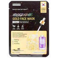 Голографическая золотая маска для лица с коллагеном MBeauty Holographic Gold Collagen Face Mask 23 г