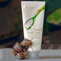 Крем для рук с муцином улитки 3W Clinic Snail Hand Cream 100мл
