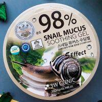Многофункциональный гель с 98% экстрактом слизи улитки 3W Clinic Snail Mucus Soothing Gel 300 мл