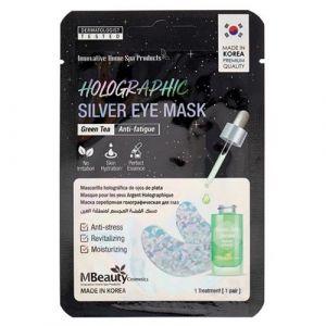 Голографические серебряные патчи с экстрактом зеленого чая MBeauty Holographic Silver Green Tea Eye Zone Mask 1 пара