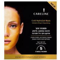 Гидрогелевая маска «интенсивный лифтинг и питание» Careline HydroGel Gold Mask 1 шт