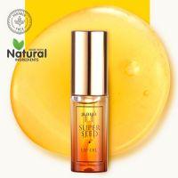 Питательное масло для губ Petitfee Super Seed Lip Oil 5 г