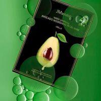 Питательная ультратонкая маска с авокадо JM Solution Water Luminous Avocado Oil Ampoule Mask 35 мл
