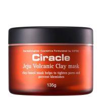 Маска из вулканической глины чеджу Ciracle Jeju Water Sleeping Mask 135 г